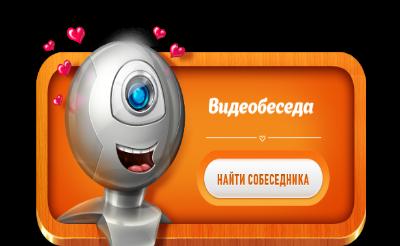 мамба знакомства войти через логин и пароль
