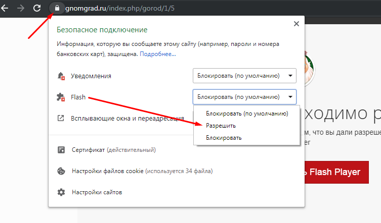 Screenshot_37.png