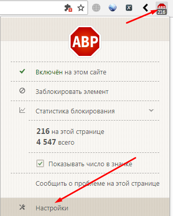 adb1.png