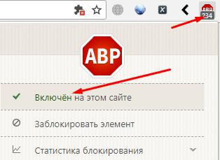 adb4.png